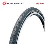 Покрышка Hutchinson GOTHAM 700х37С TT WB Black