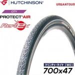 Покрышка Hutchinson URBAN TOUR 700х47C